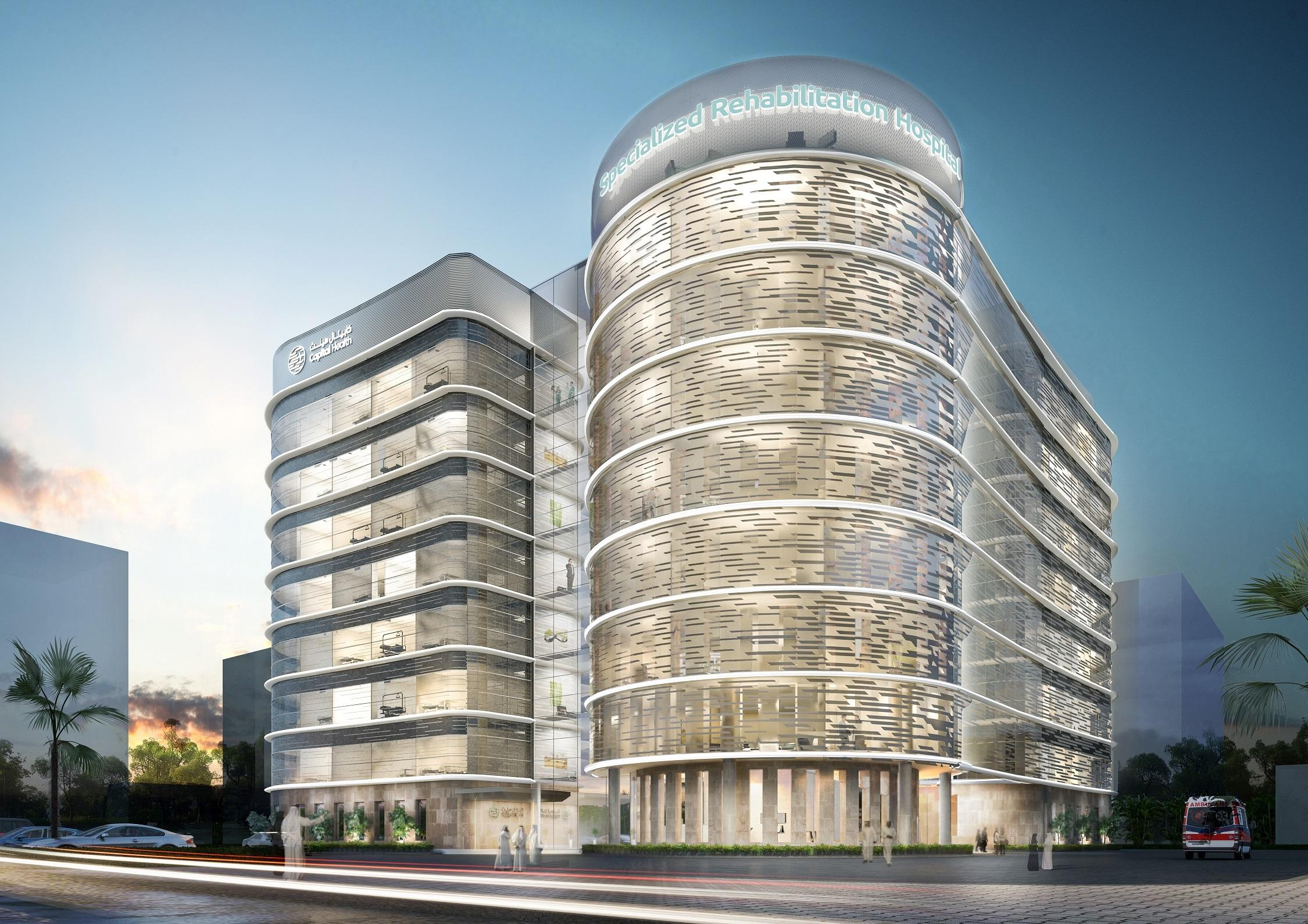Cleveland Clinic Abu Dhabi Building